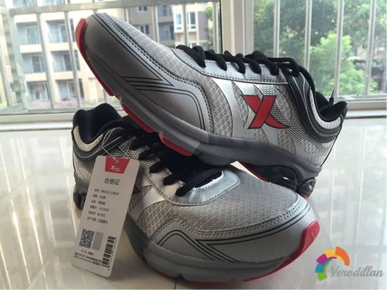 动态测评:特步984319119929跑鞋试用体验