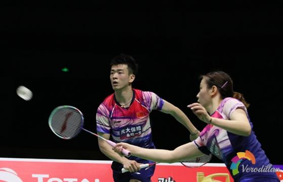 浅谈羽毛球混双女中前场移动取位能力训练方法
