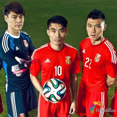 龙的传人:中国国家队2014/15赛季主场球衣