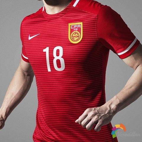 中国国家队2015年新款球衣亮相预选赛