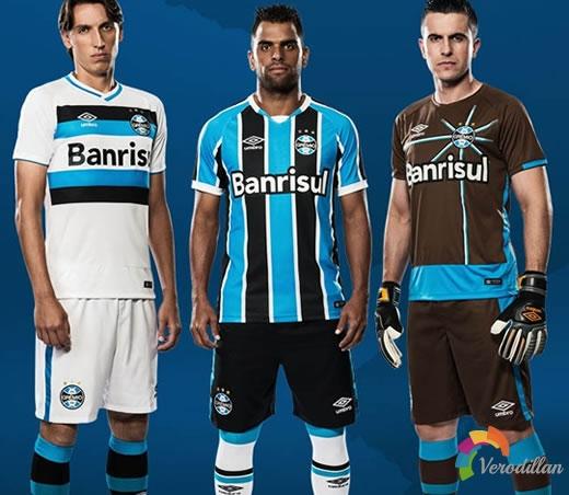 巴西格雷米奥发布2016赛季主客场球衣
