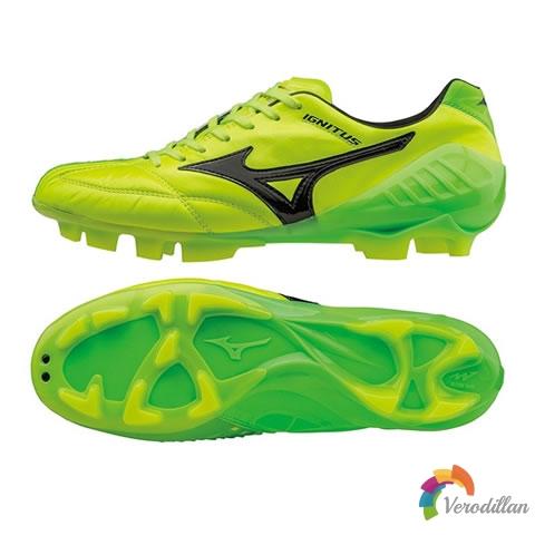 美津浓推出两款全新配色Ignitus 4足球鞋
