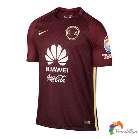 墨西哥美洲2016赛季客场球衣设计曝光