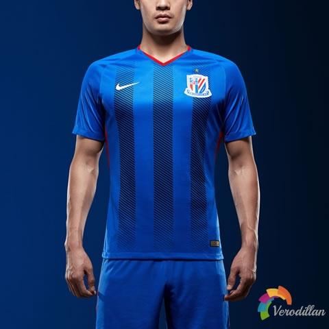 上海绿地申花2018赛季主场球衣设计曝光