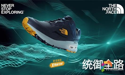 THE NORTH FACE发布全新统御全路徒步跑鞋系列