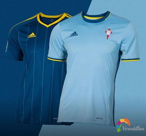 天空之蓝:维戈塞尔塔2016/17赛季主客场球衣