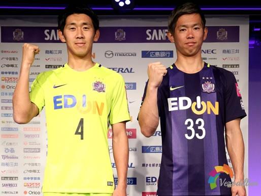 追忆过去:广岛三箭2017赛季主客场球衣