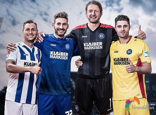 卡尔斯鲁厄2016/17赛季全新球衣抢先预览