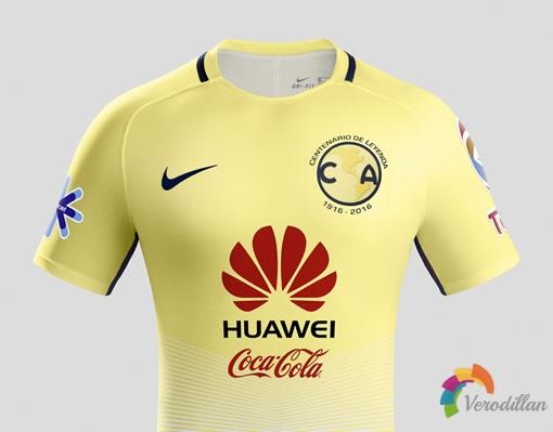 百年传奇:墨西哥美洲2016/17赛季主场球衣
