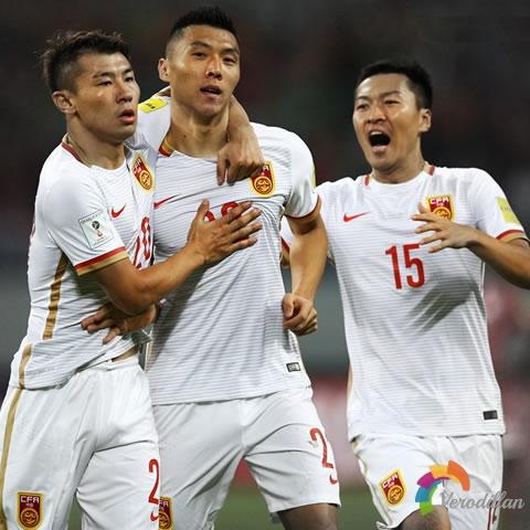 中国国家队2015/16赛季客场球衣抢先预览