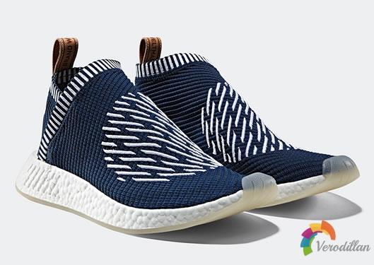 浪人精神永在:adidas Originals NMD City Sock 2 Ronin