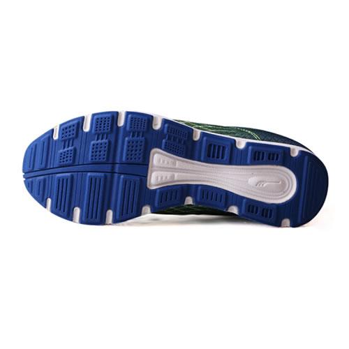 多威MR5002男女马拉松跑鞋图8