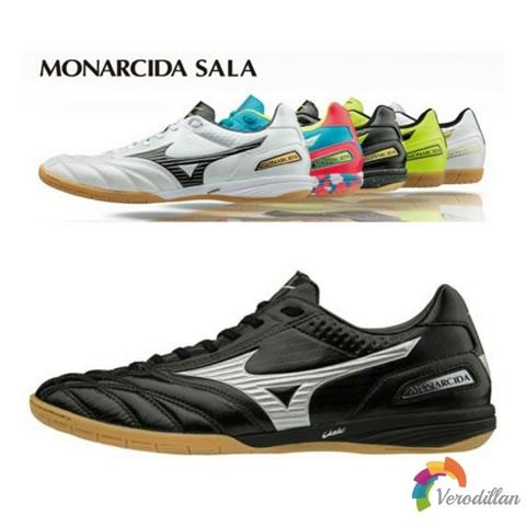 美津浓全新Monarcida Sala系列足球鞋正式发布