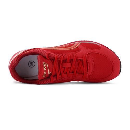 多威MR3513男女马拉松跑鞋图12