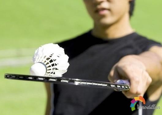浅谈羽毛球握拍的本质与四个基础