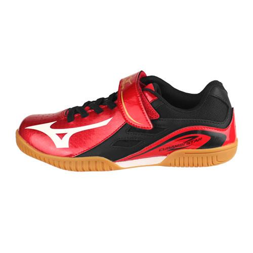 美津浓81GA167001 CUBAMBI STAR Z男女乒乓球鞋