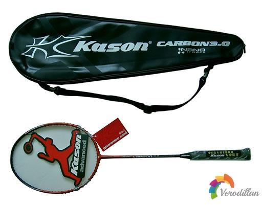 凯胜X-Carbon 3.0羽毛球拍简要测评