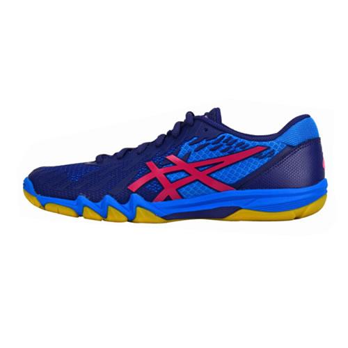 亚瑟士1073A001 ATTACK BLADELYTE 4男女乒乓球鞋