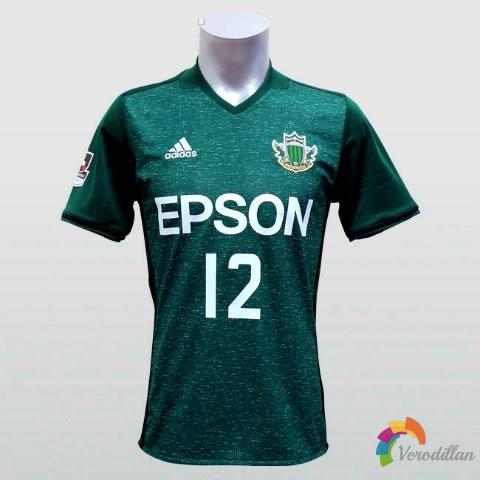 日本松本山雅发布2017赛季主客场球衣
