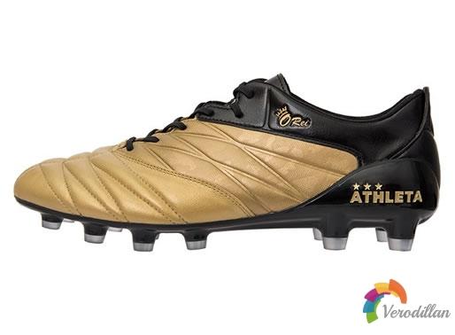 ATHLETA O-Rei Futebol T002足球鞋全新配色发布