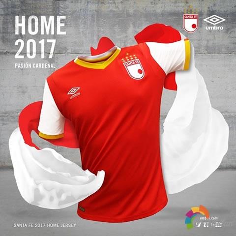 圣菲独立携手Umbro发布2017赛季主客场球衣