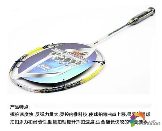 业余球手首选:李宁Flame N65羽拍测评报告