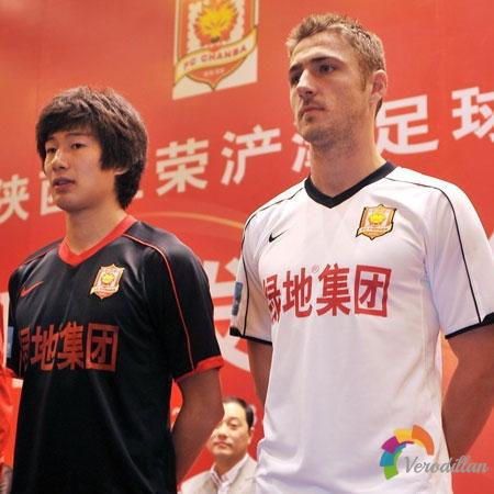 陕西浐灞2011赛季主客场球衣迎来首秀