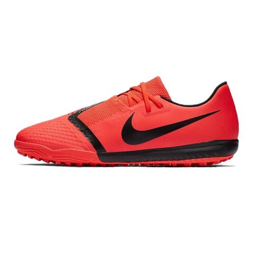 耐克AO0571 PHANTOM VENOM ACADEMY TF男女足球鞋