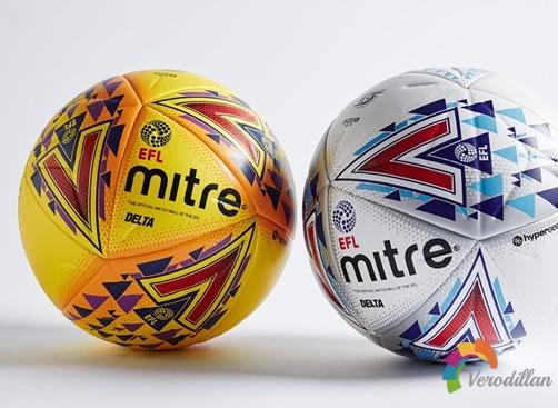 Mitre为2017/18赛季EFL英格兰足球联赛推出比赛用球