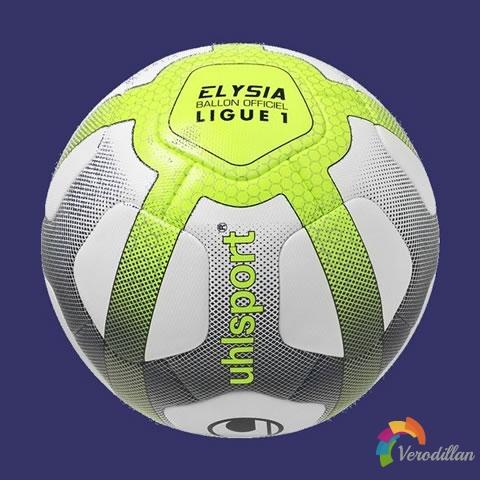 致敬法甲传奇:Uhlsport Elysia 2017/18赛季法甲比赛用球