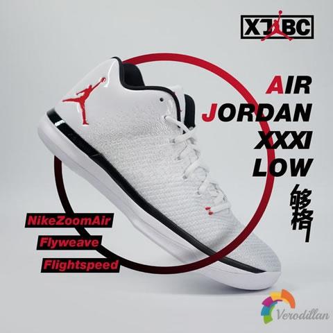 性能解码:AJ XXXI Low实战测评