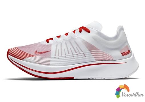 Nike Zoom Fly SP推出全新City Pack别注系列