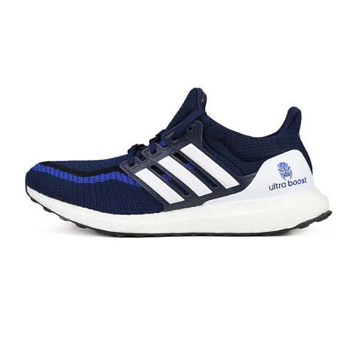 阿迪达斯FW5230 UltraBOOST女子跑步鞋