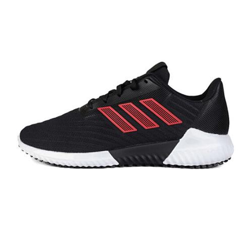 阿迪达斯G28944 climawarm 2.0 m男子跑步鞋