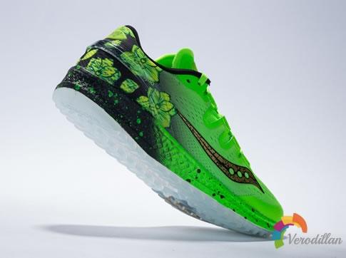 [球鞋近赏]Saucony Freedom ISO上海限定配色