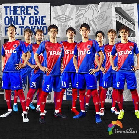 [球衣近赏]东京FC 2019赛季主客场球衣