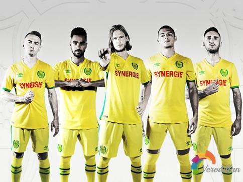 南特2016/17赛季主场球衣,招牌式黄绿色搭配