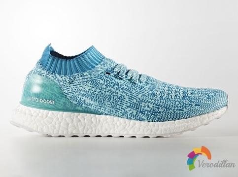 adidas UltraBOOST Uncaged Energy Aqua,营造夏日清新感