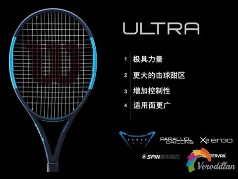 [开箱测评]威尔胜(Wilson)Ultra 100 CV全场型球拍