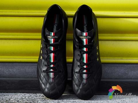 Pantofola dOro推出品牌史上最轻足球鞋Superleggera