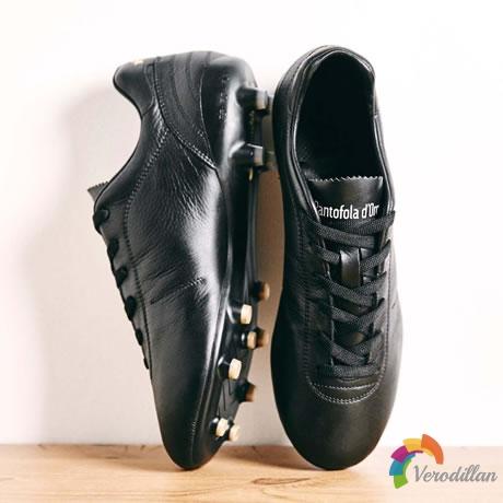 Pantofola dOro为Lazzarini系列足球鞋推出SL超轻版本