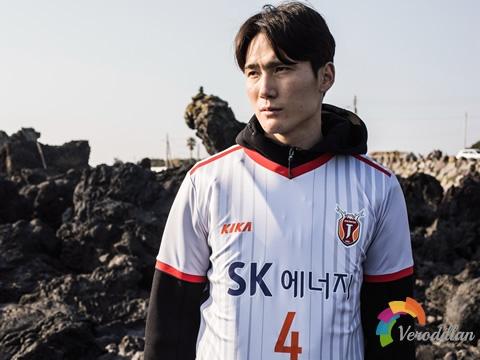 韩国济州联足球俱乐部发布2018赛季主客场球衣