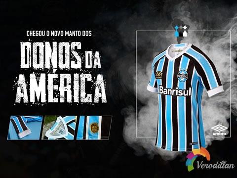 巴西格雷米奥足球俱乐部发布2018赛季主场球衣