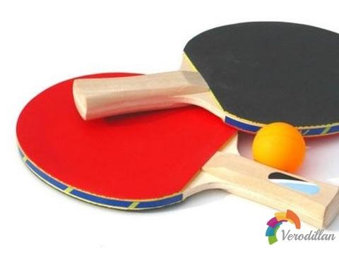 新手选购乒乓球拍遵循什么原则
