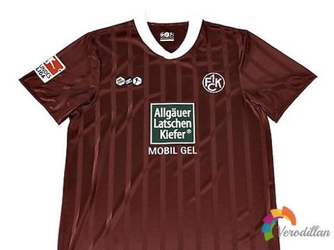 凯泽神话:凯泽斯劳滕发布2010/11赛季主客场球衣