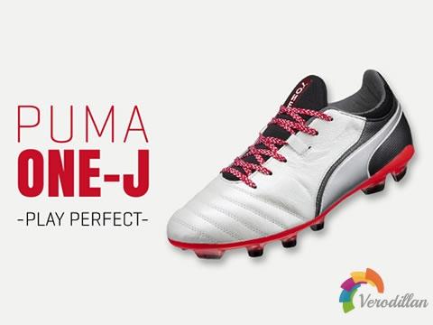 PUMA ONE J系列足球鞋,以日本消费者实战需求开发