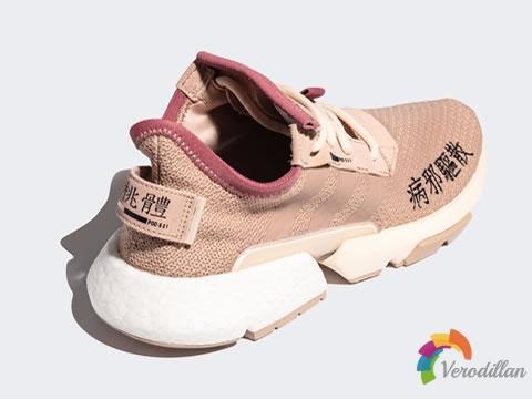 脚感再升级:adidas POD-S3.1新配色近赏
