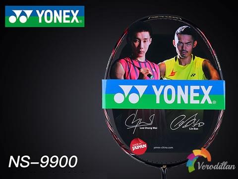 又一次突破:YONEX NS9900羽毛球拍实战测评