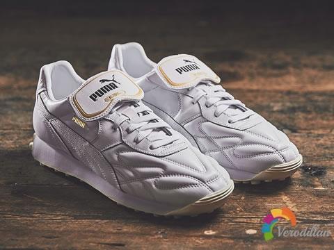复古足球范儿:PUMA King Avanti Premium休闲鞋