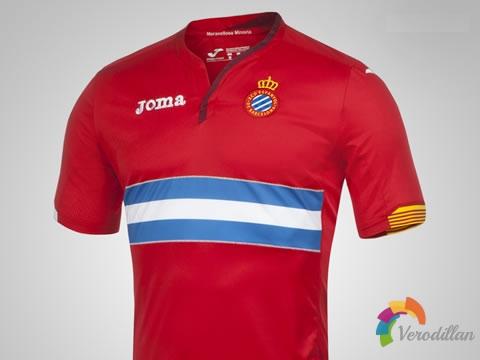 少数派:西班牙人2015/16赛季主客场球衣